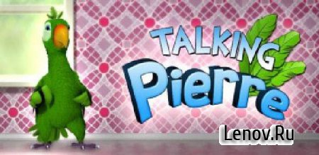 Говорящий попугай Пьер (Talking Pierre) v 2.0.1 Pro