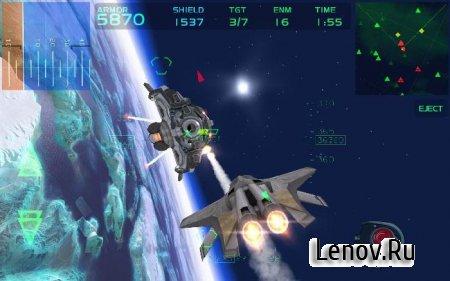 Fractal Combat X (Premium) v 1.8.1.2 Mod (Бесконечная валюта)
