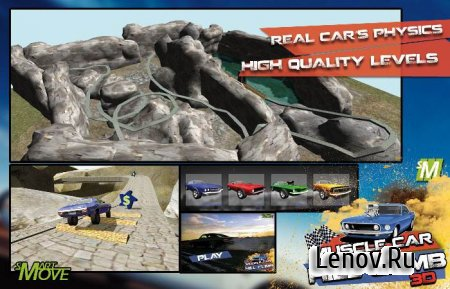 3d Hill Climb Muscle Cars 2014 v 0.96