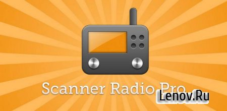 Scanner Radio Pro (обновлено v 5.0.1)