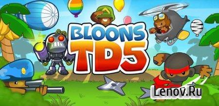 Bloons TD 5 v 3.21 Мод (свободные покупки)