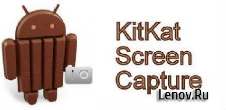 KitKat Screen Capture v 0.2