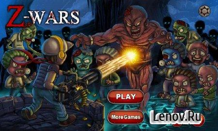 Z-Wars - Zombie War v 1.0.1 Mod (много денег)
