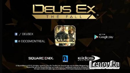 Deus Ex: The Fall (обновлено v 0.0.36~37) (Mod Money)