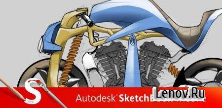 SketchBook Mobile (обновлено v 2.1.2) + (добавлена русская версия от ausbeuter)