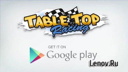 Table Top Racing Premium Edition (обновлено v 1.0.43) (Mod Money)