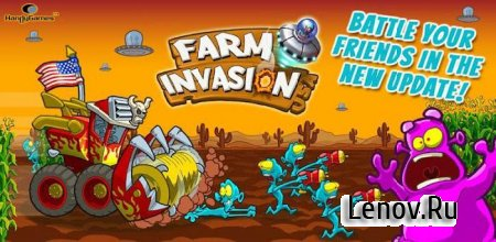 Farm Invasion USA Premium v 1.3.9 Mod (Unlimited Popcorn & Money)