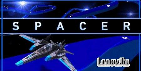 Spacer v 1.03 Mod (Full/Unlocked)