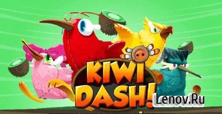 Kiwi Dash (обновлено v 2.0.6) Mod