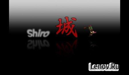 sama.van - Shiro v 1.0