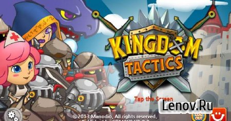 Kingdom Tactics v 1.0.3 Mod (Unlimited Gems & Gold)