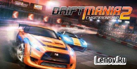 Drift Mania Championship 2 (обновлено v 1.3.5) (Mod Money)