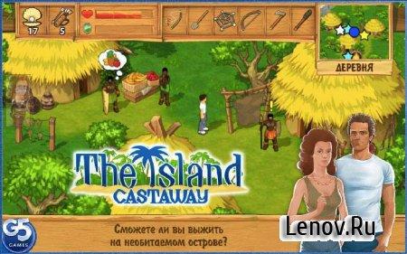The Island: Castaway v 1.1 Mod (Full/Unlocked)