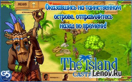 The Island: Castaway 2 v 1.5 Mod (Full/Unlocked)