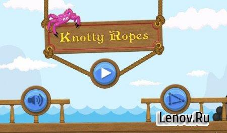 Knotty Ropes v 1.1