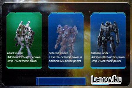 Robot Wars v 1