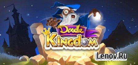 Doodle Kingdom HD (обновлено v 2.3.30) (Full) Мод (Unlimited Gems)