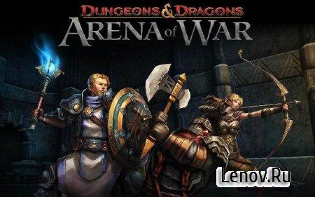 D&D Arena of War (обновлено v 10.0.0) Mod (Massive Damage) (Online)
