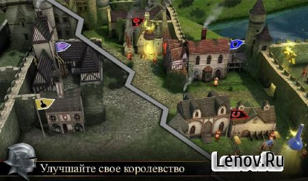 Knight Storm v 1.5.4 (Mod Money)