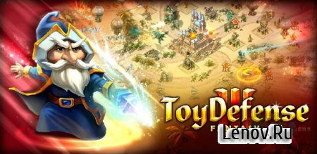 Toy Defense Fantasy - TD Strategy Game v 2.13 (Mod Money)
