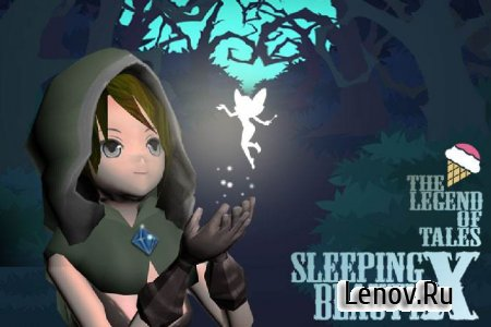 Sleeping BeautyX [Upgrade ver] (обновлено v 4.3) Мод (много денег)