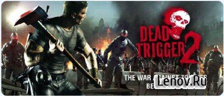 DEAD TRIGGER 2 v 1.5.3 Mod (Mega Mod)