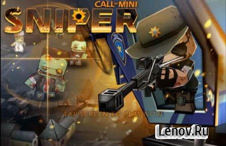 Call of Mini: Sniper v 1.3.3 Мод (свободные покупки)