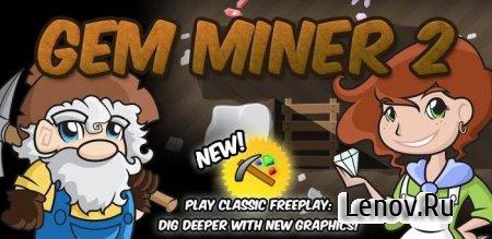 Gem Miner 2 v 1.6.3 Мод (Свободные покупки)