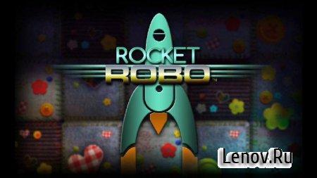 Rocket ROBO (обновлено v 2.123)