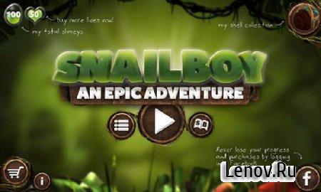 Snailboy - An Epic Adventure (обновлено v 1003003)