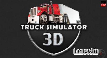 Truck Simulator 3D (обновлено v 2.1) Мод (много денег)