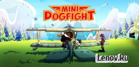 Mini Dogfight (обновлено v 1.0.39) (Mod Money)