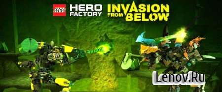 LEGO® Hero Factory Invasion (обновлено v 2.0.0 build 8) (Mod Money)