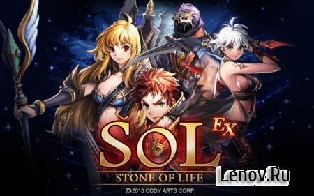 S.O.L: Stone of Life EX (обновлено v 1.2.6) Mod (Unlimited Gems/Coins)