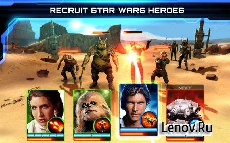 Star Wars: Assault Team (обновлено v 1.2.5) (MOD GOLD)