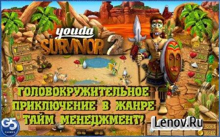Youda Survivor 2 (Youda На краю света 2) v 1.0 (Full/Unlocked)
