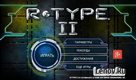R-TYPE II v 1.1.5 Мод (Unlock the relevant card)