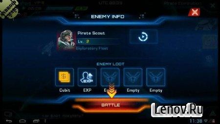 Galaxy Legend (Легенда Галактики) (обновлено v 1.6.5) Online