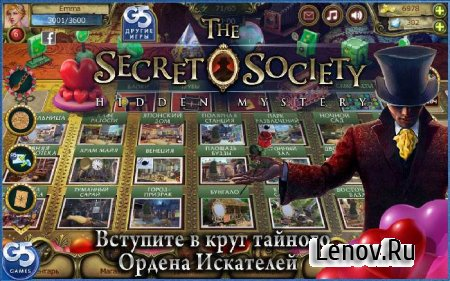 The Secret Society v 1.39.3905 Мод (Unlimited Coins/Gems)