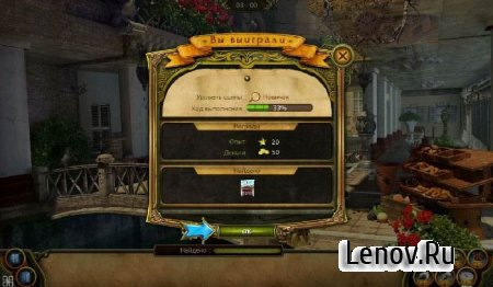 The Secret Society v 1.44.5300 Mod (Unlimited Coins/Gems)