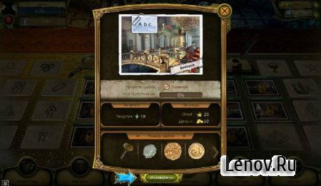 The Secret Society v 1.37.3701 Мод (Unlimited Coins/Gems)