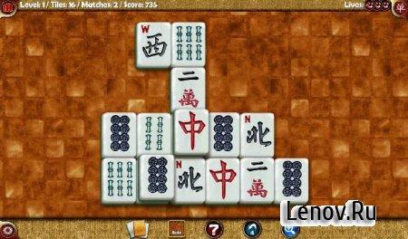 Random Mahjong Pro v 1.4.9c