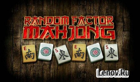 Random Mahjong Pro v 1.2.6