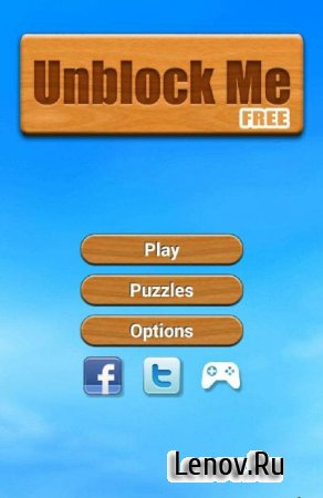Unblock Me Premium v 1.6.1.2 (Mod Hints)
