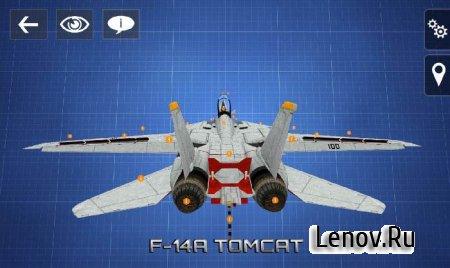 A.C.E. Tomcat v 1.0