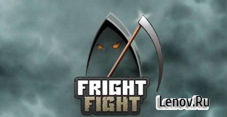 Fright Fight™ Online v 1.6.26.5008