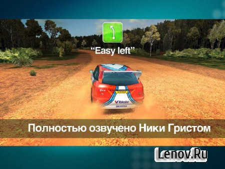 Colin McRae Rally (обновлено v 1.11) Мод (разблокировано треки и автомобили)