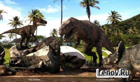 Dinosaurs 3D Pro lwp v 1.0