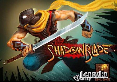 Shadow Blade Full v 1.5.1 Мод (свободные покупки)