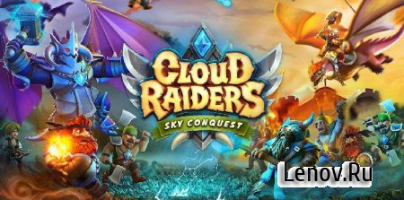 Cloud Raiders (обновлено v 7.8.1)